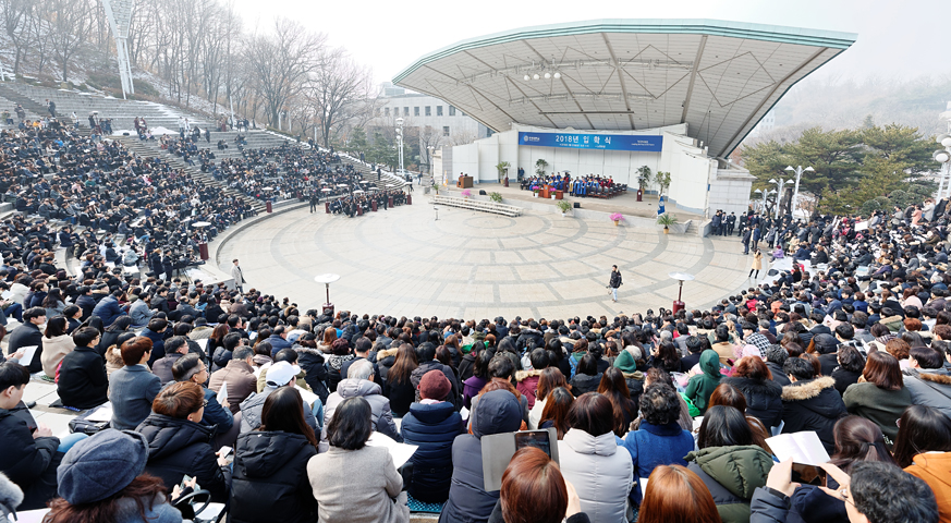 The 2018 Entrance ceremony