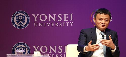 Yonsei Commits to Sustainability with Ban Ki-moon and World Leaders