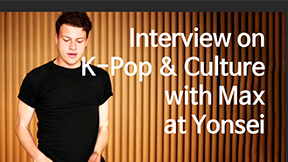 Interview on K-Pop & Korean Culture with Max at Yonsei